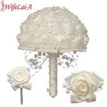 (ดอกไม้และ boutonniere) ไข่มุกงาช้างซาติน Bouquet ครีมไข่มุกลูกปัดดอกไม้ผ้าไหมแต่งงานเจ้าสาวชุด