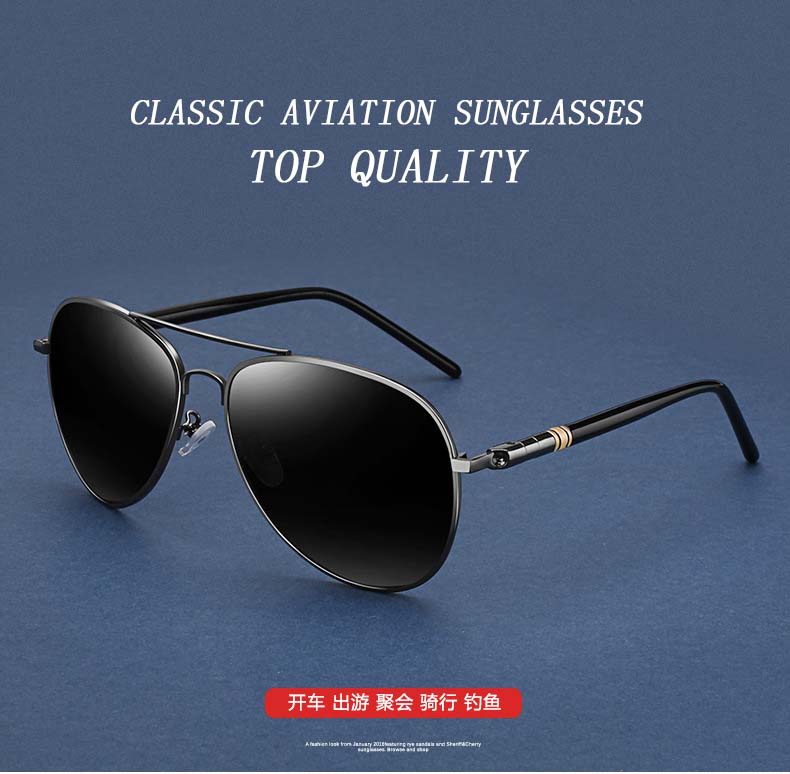 fbe82f90cd Aviation Metail Frame Quality Oversized Spring Leg Alloy Men ...
