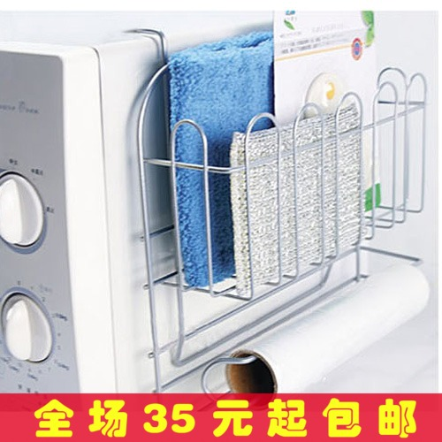 The microwave oven side wall rack refrigerator shelf wrap cloth side tissue debris storage rack storage rack