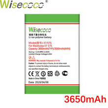 Wisecoco E7 3650mAh New Powerful Battery For Blackview E7S Mobile Phone Accumulator Replacement+ Tracking Number