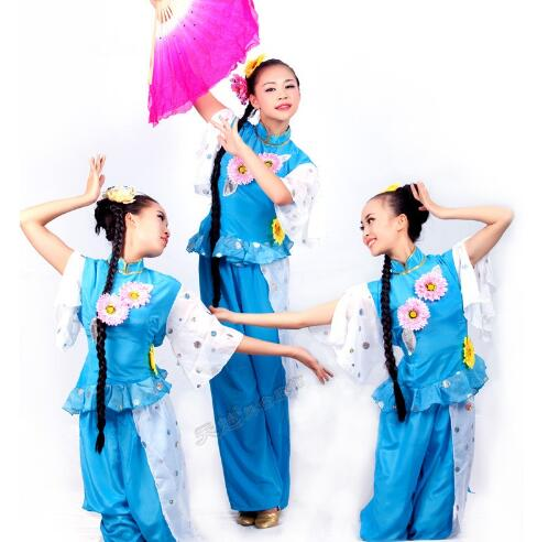 (098) blue Embroidery Chinese Traditional dance costumes square yangko fan dance costumes stage performance clothing drum wear