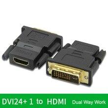 DVI 24 + 1 זכר ל hdmi נקבה מתאם ממיר זהב מצופה DVI HDMI כפולה דרך ממיר 1080 P עבור PC PS3 מקרן HDTV