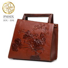 Pmsix 2016 summer new fashion female header layer of leather embossed leather shoulder bag vintage handbag PF11024