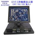 12 дюймов 800*600 ЖК-Экран Касания Сопротивления USB Монитора VGA DVI Для Xbox PS4 Raspberry Pi 3 Нулевой Авто Резервное