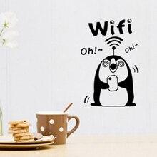 Креативный Дизайн Симпатичный Пингвин Wi-Fi Ресторан Знаки Логотип Компании В Общественных Местах Wi-Fi Съемные Стенки Наклейки Новый