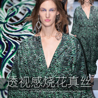Summer Silk Rotten Raw Silk Noodles Soft Silk Dress Fabric Cotton Silk Fabric Wholesale Cotton Cloth