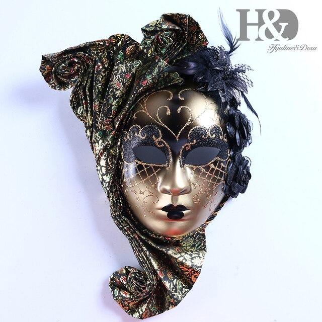 H&D Full Face Venetian Jester Mask Masquerade with Flower Mardi Gras ...