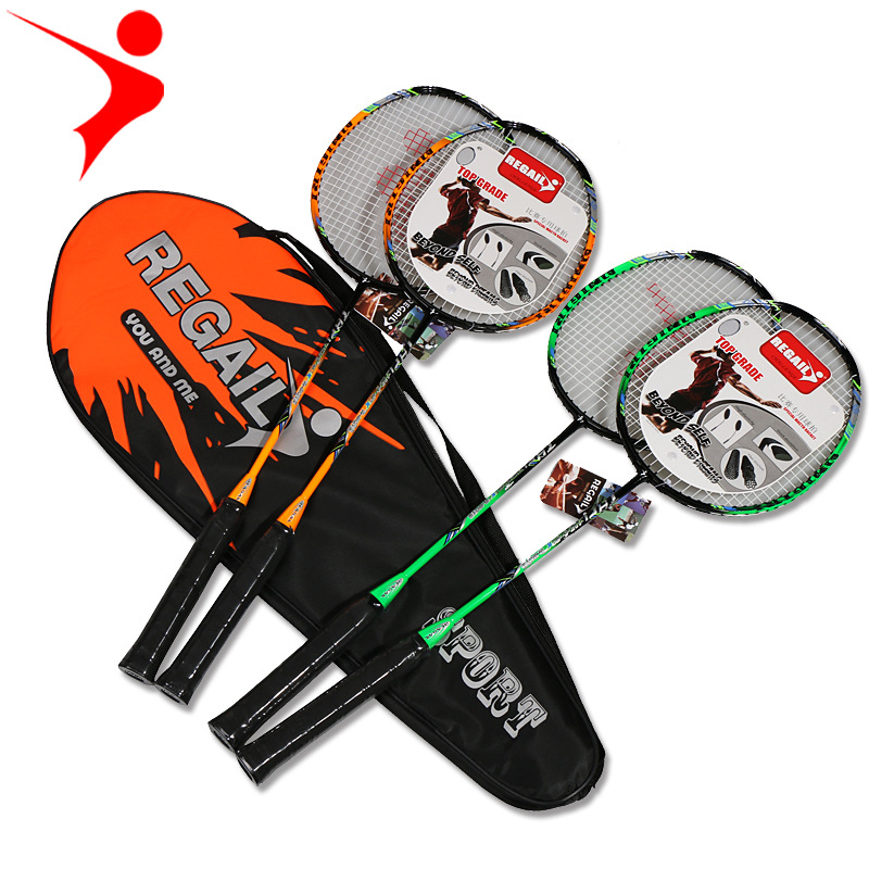 2pcs New Carbon Badminton Racket Chopped The Top Speed Integrated Attack Type Special Competition For Athletes Senior