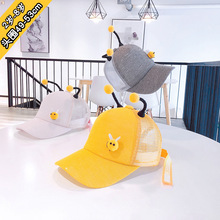 2 to 8 years old children han edition bee tentacles cartoon mesh hat private curved eaves baseball cap baby cap baby hats XA 261 цена и фото