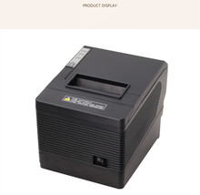 Gift 1 barcode scanner 80mm thermal printer receipt Small ticket barcode printer  automatic cutting Printer USB /Ethernet port 1 wired scanner 1thermal paper pos thermal of high quality 80mm thermal receipt printer xp 200 ii automatic cutting machine