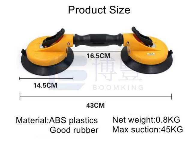 Good quality Sucking Tools Used for Car windshield Sucker,sucking  disc,suction cup,Glass tools, 1 piece