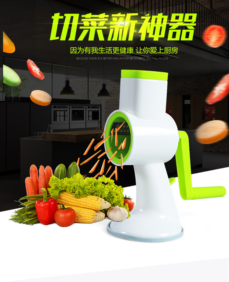 Multi function manual cutting artifact four one hand push type rotary shredder device for shredding chopped vegetables potatoes