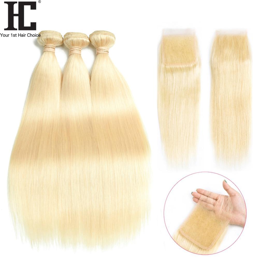 HC Brazilian Straight Hair Weave Bundles With Closure 613 Blonde Bundle With Closure Human Hair 3