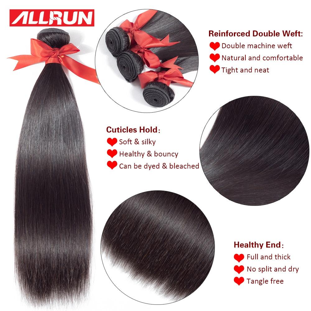 Allrun Straight თმის ჩალიჩები 1/3/4 - ადამიანის თმის (შავი) - ფოტო 2