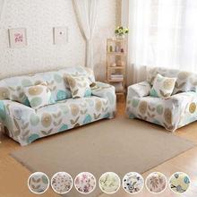 Диван Tight Обёрточная бумага все включено скольжению секционные Чехлы для диванов упругой полный диван крышка одного/два/ три/четыре местный 3