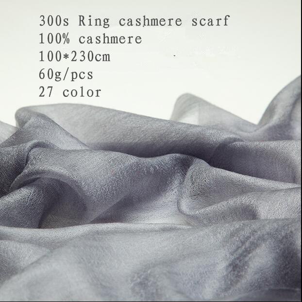 Naizaiga 100 Cashmere 300s thin brand luxury solid summer pashmina autumn winter beautiful big size shawl