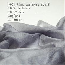 35098e6d302 Naizaiga 100% cachemire 300 s mince marque de luxe solide été pashmina  automne hiver belle grande taille châle