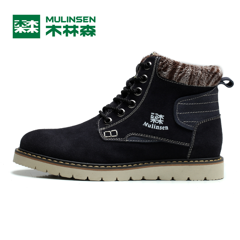 Men Fur Winter Snow Shoes Hiking Non-Slip Men Climbing Outdoor warm Mountain Trial Trekking Shoes Men Footwear,Mulinsen S20117 humtto new hiking shoes men outdoor mountain climbing trekking shoes fur strong grip rubber sole male sneakers plus size