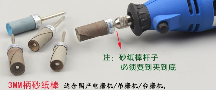 10tk / partii 2,3 / 3mm varre abrasiivne liivapaber liivapaberiga - Elektrilised tööriistad - Foto 2