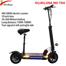 Jueshuai 10 »электрический скутер 48 в 500 Вт 100 км Patinete Electrico Adulto Складное Сиденье e скутер электрический скейтборд houlverboard
