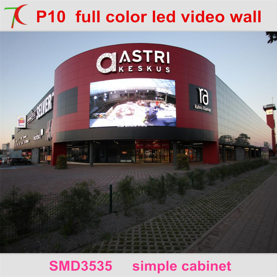 P10 SMD simple cabinet full color led display screen for outdoor advertisement  video wall ,5500cdP10 SMD simple cabinet full color led display screen for outdoor advertisement  video wall ,5500cd