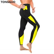 TONGGUO 2019 New Women Sauna Sweat Pants High Waist Trainer Tummy Body Shaper for Weight Loss Fat Burning Control Slimming