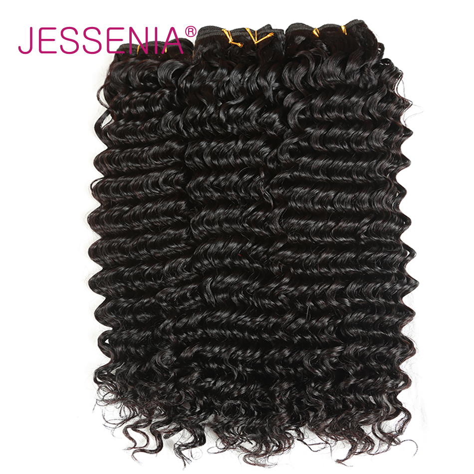 Jessenia Brazilian Deep Wave Bundles With Closure 3/4pcs Non Remy Hair Bundles