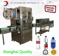 automatic bottle sleeve labeling machine line,plastic metal bottle film shrink labeling line with steam tunnel oven CE