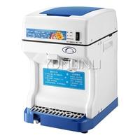 250W Commercial Ice Crusher Ful automatic Large Power Ice Crushing Machine Hotel/Cafe/Beverage Store Ice Shaving Machine 168