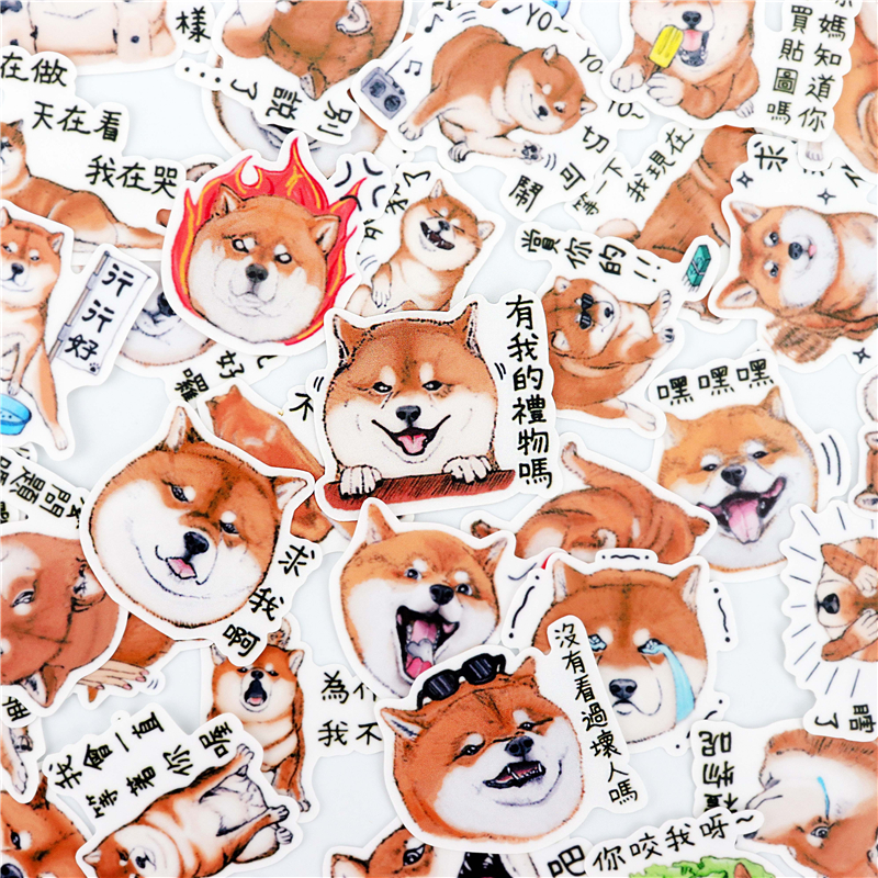 40pcs Creative Kawaii Self-made Cartoon Shiba Inu Dog Stickers/ Beautiful Stickers /Decorative Sticker /DIY Craft Photo Albums