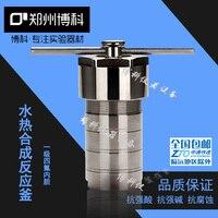 Hidrotérmica Reactor de Alta Pressão Tanque de Dissolução Dissolução Do Tanque de 2025 Ml de Aço Inoxidável Tetrafluoro F4