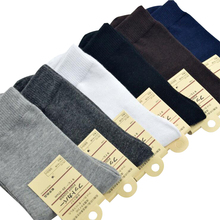 Winter Men's Business Socks for Men, 6 Pairs