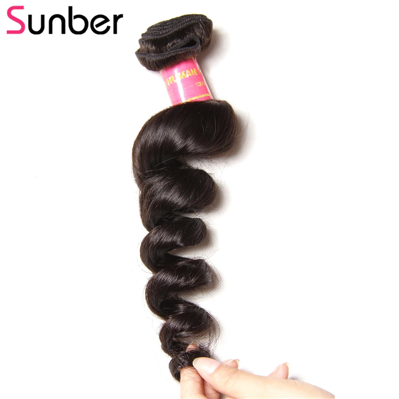 Sunber Hair Products Brazilian Loose Wave 1 Piece Factory Price Remy Hair Weave Bundles 16 to 26 Inches 100% Human Hair