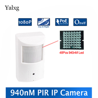 Yalxg H 264 Security Home HD IP CCTV Mini Indoor 720P 960P Net Camera With ONVIF