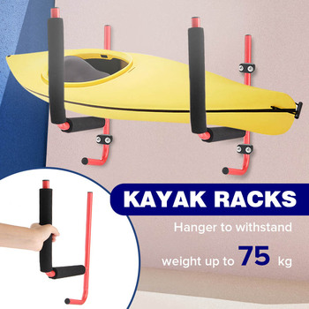 2PCS Kayak Storage Rack Carrier Canoe Paddle Surfboard Holder Support Wall Mount Bracket Kayak Hanger Accessories