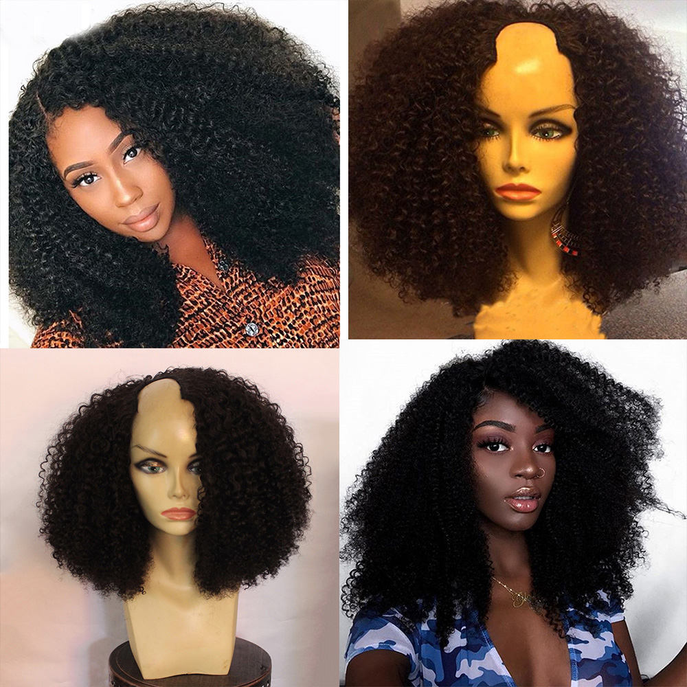 SimBeauty 100% Human Hair Kinky Curly U Part Wigs 100% Unprocessed Brazilian Remy Hair Kinky Curly Opening Wig For Black Women