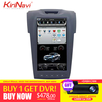 KiriNavi Vertical Screen Tesla Style Android 11.6 inch Car Radio For Chevrolet S10 Trailblazer Colorado Isuzu D Max