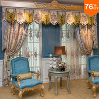 Cultural King's Liviong Room Hook Style with valance Curtain Roman Rooms curtain for Luxury study Room holy London queen Curtain