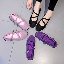 f1b169930 Mulheres da moda Voando Tecido Leve E Confortável Sapatos Casuais Malha  Sapatos Mulher Senhora Planas Sapatos