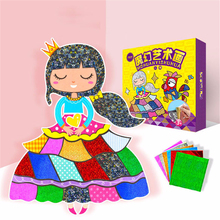 Girls DIY Magic Stickers Shimmer Starry Sky Colorful Starry Glitter Transfer Sticker Toy For Kindergarten Kids Art Crafts Puzzle
