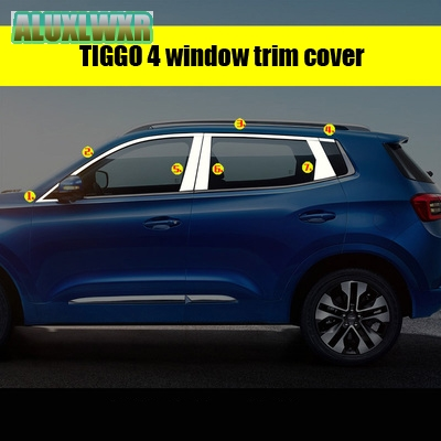 Car Styling For Chery Tiggo 4 2017 2018 2019 Stainless Steel Auto Full Window Cover Trim Garnish Strips 14PCS car Accessories in Chromium Styling from Automobiles Motorcycles