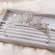 315 luxury full rhinestone crown wedding bride headdress headband Baroque hair explosion