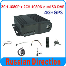 4G GPS vehicle Car DVR , dual SD card 4Ch HD Car Mobile DVR with 4G GPS function