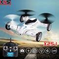 SongYang X25-1 SY X25 Летающий Автомобиль 2.4 Г RC Quadcopter Обновленная Версия беспилотный 6-осевой 4CH Можете Добавить 2-МЕГАПИКСЕЛЬНАЯ HD Камера Вертолет VS SYMA X9