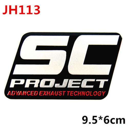 S0342 JH113