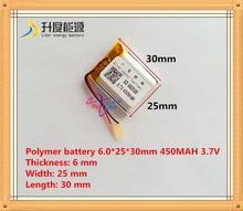 3.7v lithium polymer battery 062530 602530 450MAH MP3 MP4 small toys GPS navigation digital products