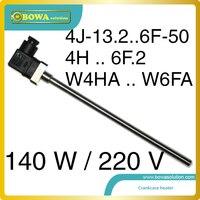 B6 140W compressor spare parts crankcase heater for bitzer 4J13.2 to 6F 50.2 and 4H..6F.2 and W4HA..W6FA compressor
