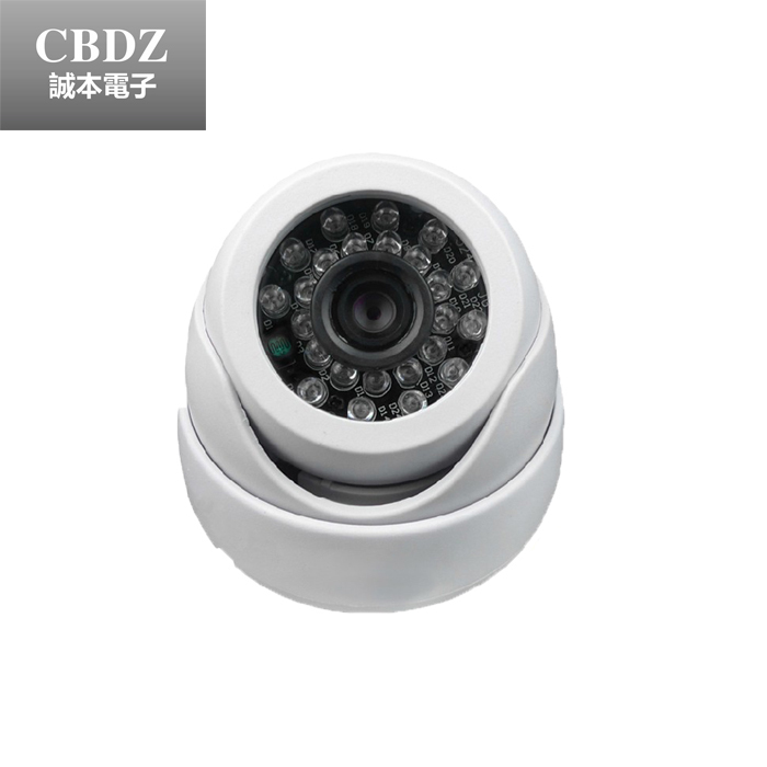Wholesale CMOS 800TVL Security camera 24leds IR 25 meters dome camera cctv camera Stairs& Aisle&Elevator Free shipping free shipping  32mm 33 meters  0 06mm