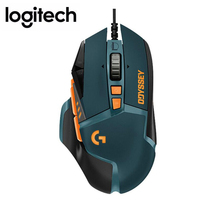 Logitech G502 Hero Gaming Maus League of Legends (LOL) Limited Edition