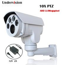 AHD HD caemra 3516C+SonyIMX222 AHD Outdoor PTZ 2.0mp bullet camera 10X zoom Camera IR 60M Proffessional Camera